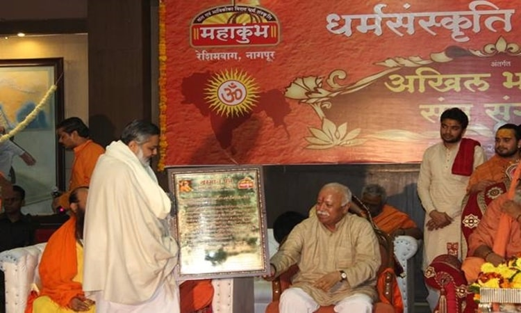 Brahmachari Girish Ji Honoured